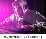 young male video game addict in ... | Shutterstock . vector #1154389141