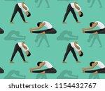 manga style cartoon boy head to ... | Shutterstock .eps vector #1154432767