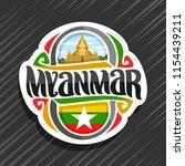 vector logo for myanmar country ...   Shutterstock .eps vector #1154439211