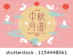 happy mid autumn festival and... | Shutterstock .eps vector #1154448061