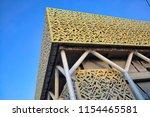 guadalajara  jalisco  mexico 14 ...   Shutterstock . vector #1154465581