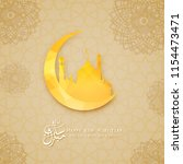 happy new hijri year islamic... | Shutterstock .eps vector #1154473471