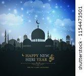 happy new hijri year islamic... | Shutterstock .eps vector #1154473501