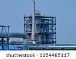 the oil tank | Shutterstock . vector #1154485117