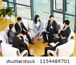 team of asian business people...   Shutterstock . vector #1154489701