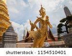 ki nara at grand palace in... | Shutterstock . vector #1154510401