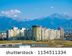 almaty   kazakhstan   may 2017  ... | Shutterstock . vector #1154511334
