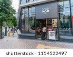 tokyo japan   august 25  2018   ... | Shutterstock . vector #1154522497