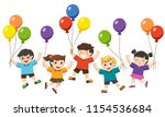 happy kids are jumping together ... | Shutterstock .eps vector #1154536684