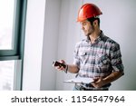 attractive builder is looking... | Shutterstock . vector #1154547964