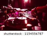 kiev 4 july 2018  technics sl... | Shutterstock . vector #1154556787