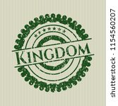green kingdom distressed grunge ... | Shutterstock .eps vector #1154560207