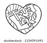 lettering in heart trust lord | Shutterstock .eps vector #1154591491