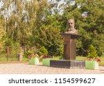 borispol  boryspil   ukraine 12 ... | Shutterstock . vector #1154599627