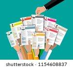 hands holding cv resume... | Shutterstock . vector #1154608837