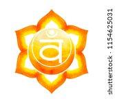 orange color of chakra symbol... | Shutterstock . vector #1154625031