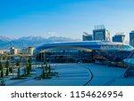 almaty   kazakhstan   may 2017  ... | Shutterstock . vector #1154626954