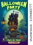 halloween party poster... | Shutterstock .eps vector #1154683777