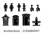 set of toilet signs. wc icons.... | Shutterstock .eps vector #1154684047