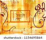 lord ganpati in vector for... | Shutterstock .eps vector #1154695864