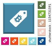 bitcoin price label white icons ... | Shutterstock .eps vector #1154731591