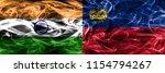 india vs liechtenstein smoke... | Shutterstock . vector #1154794267