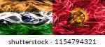 india vs kyrgyzstan smoke flags ... | Shutterstock . vector #1154794321