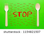 stop and the code e additives...   Shutterstock . vector #1154821507