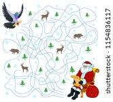 christmas maze with santa claus ... | Shutterstock .eps vector #1154836117
