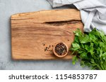 wooden cutting board  fresh... | Shutterstock . vector #1154853787