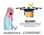 arabic man operator drone...   Shutterstock .eps vector #1154855467