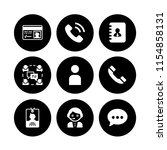 9 contact icons in vector set.... | Shutterstock .eps vector #1154858131