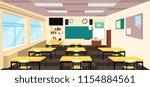 cartoon empty classroom  high... | Shutterstock .eps vector #1154884561