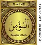 guardian of faith  99 beautiful ... | Shutterstock .eps vector #1154897551