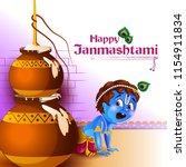 lord krishna indian god... | Shutterstock .eps vector #1154911834
