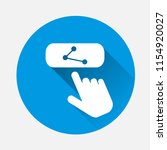 share  button vector icon with... | Shutterstock .eps vector #1154920027