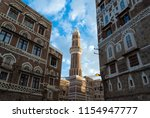 Stock photo mosque and buildings of traditional architecture in the old town of sanaa yemen 1154947777
