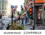 abstracts of metropolitan... | Shutterstock . vector #1154948614