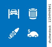 motor icon. 4 motor set with...   Shutterstock .eps vector #1154949841