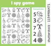 i spy game for toddlers. find... | Shutterstock .eps vector #1154986471
