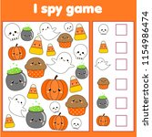 i spy game for toddlers. find... | Shutterstock .eps vector #1154986474