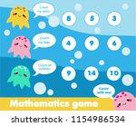 educational children game....   Shutterstock .eps vector #1154986534