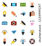 color and black flat icon set   ... | Shutterstock .eps vector #1154999197