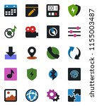 color and black flat icon set   ... | Shutterstock .eps vector #1155003487