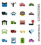 color and black flat icon set   ...   Shutterstock .eps vector #1155023581