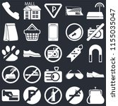 set of 25 icons such as purse ...