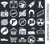 set of 25 icons such as coffee...