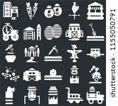 set of 25 icons such as pick up ...