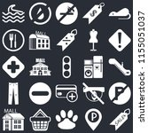 set of 25 icons such as sale ...