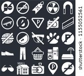 set of 25 icons such as no...